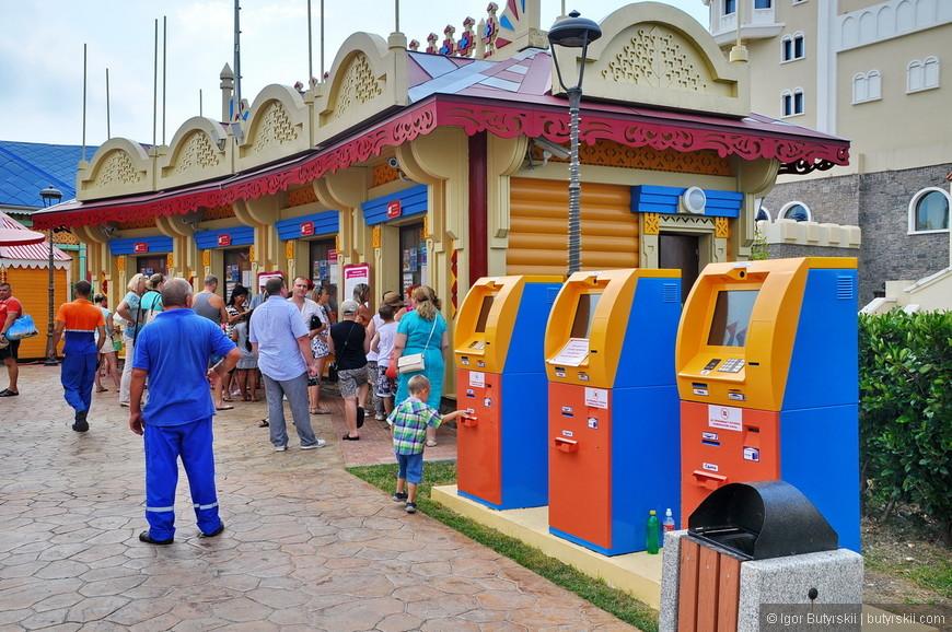 09. Билеты в парк также можно приобрести в автоматах без ожидания в очереди.