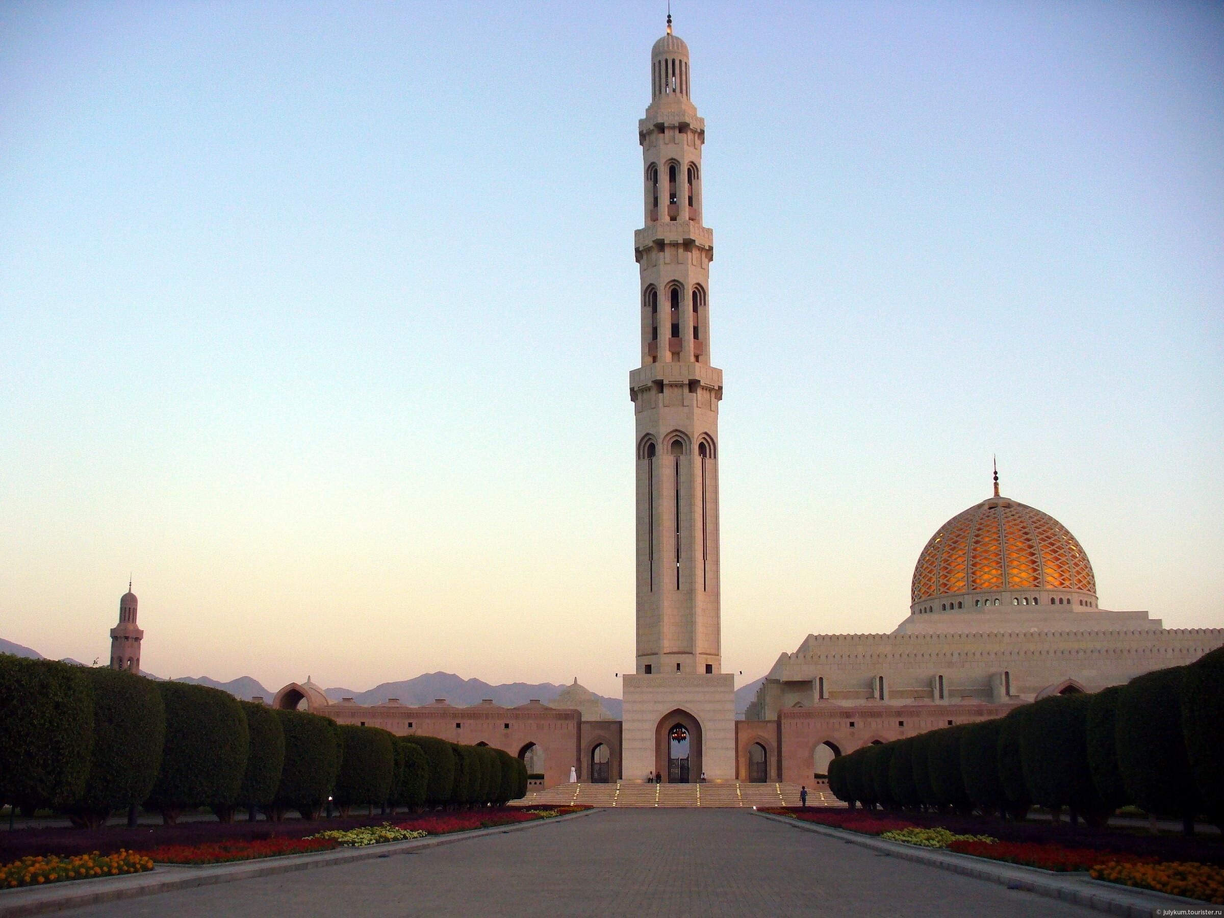 вас мечеть в омане фото простой