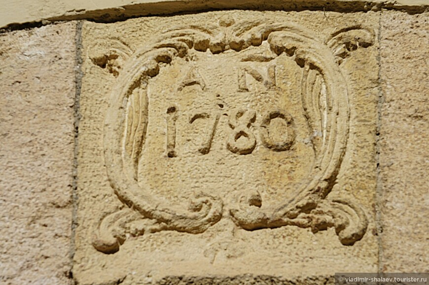 То ли дата постройки дома, то ли фамильный герб...