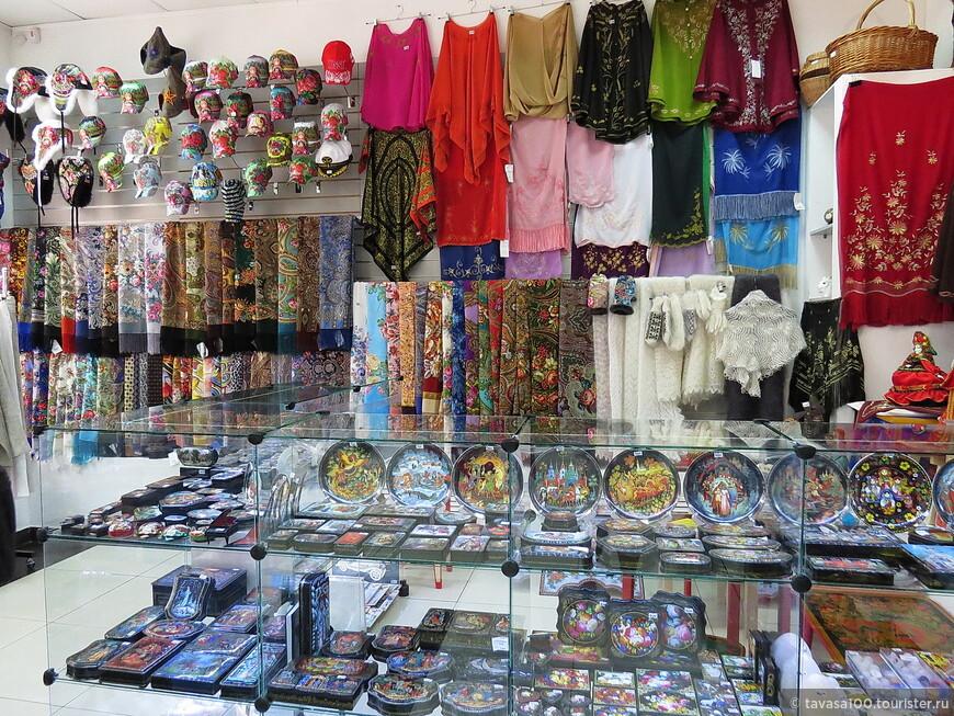 Магазин сувениров на Покровке.