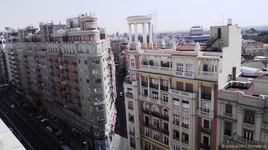 Вид на Gran Via не с балкона, а с крыши