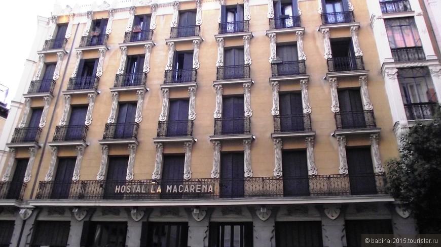 Гостевой дом на Cava de San Miguel, рядом с Главной Площадью