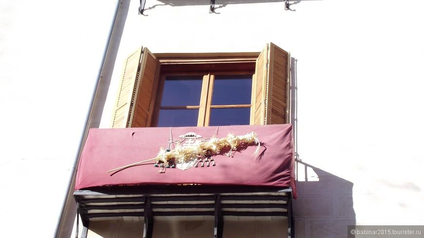 Пасхальные украшения балкона -  была Semana Santa