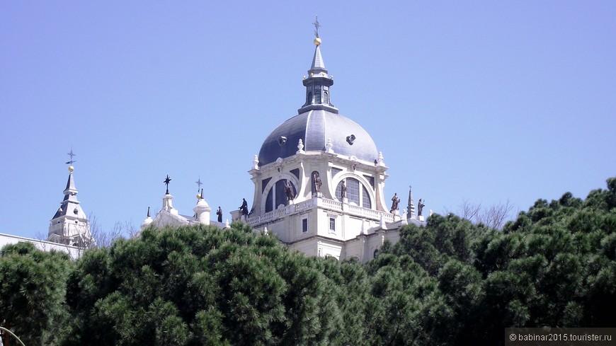 Терраса вокруг купола Собора Санта-Мария-ла-Реаль-де-ла-Альмудена (Catedral de Santa María la Real de la Almudena)