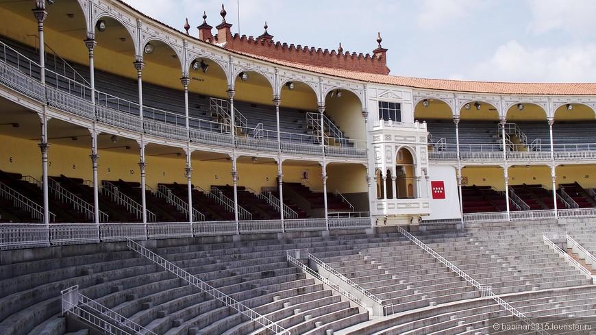 Балконы Арены боя быков Las Ventas