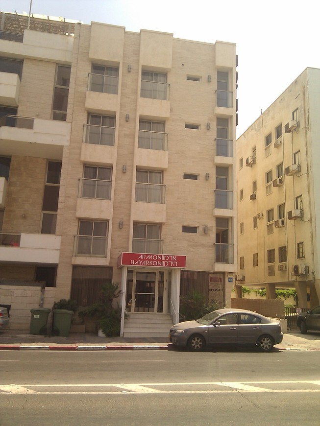 Тель-Авив, отель Armon Hayarkon 3*