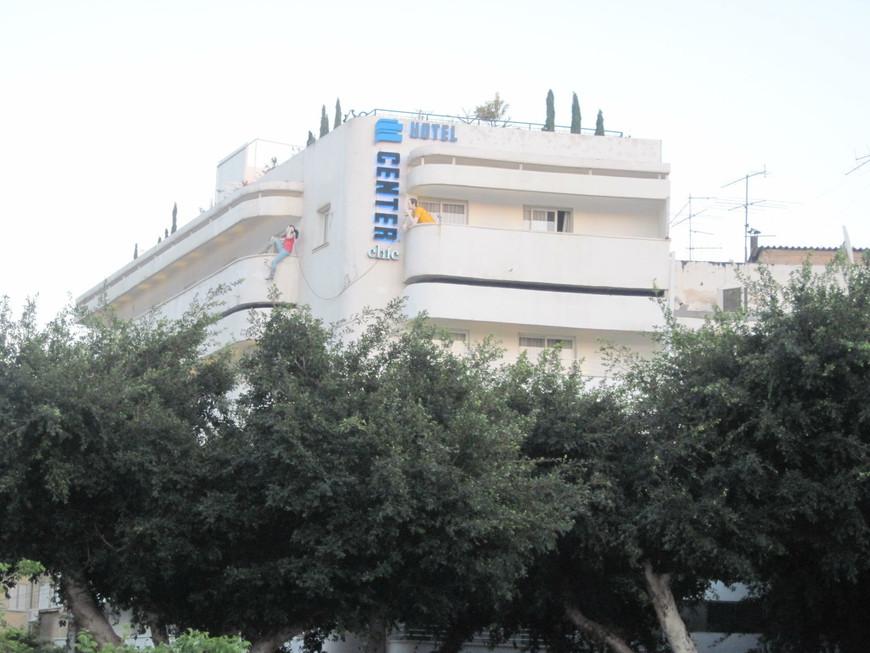 Тель-Авив, отель Center Chic Hotel 3*