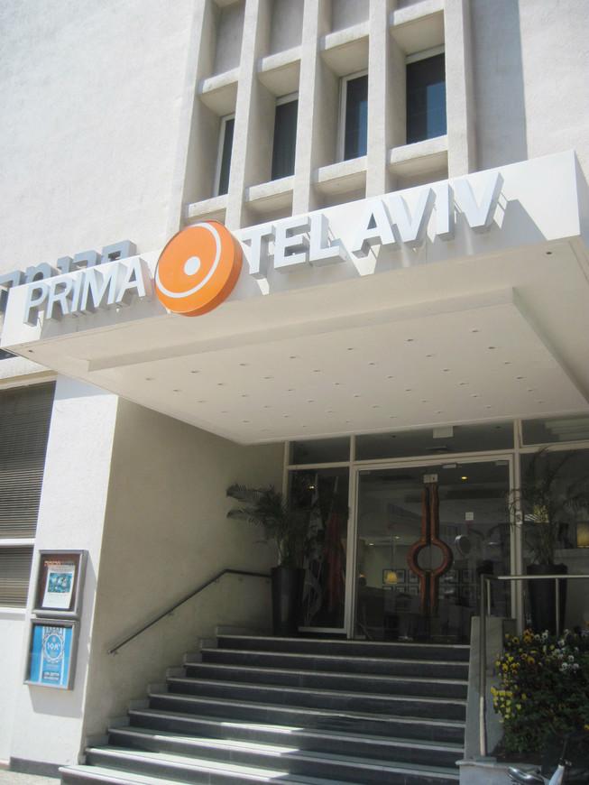Тель-Авив, отель Prima Tel Aviv 4*