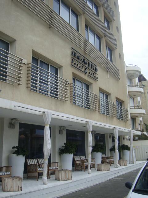 Тель-Авив, отель Shalom 3*
