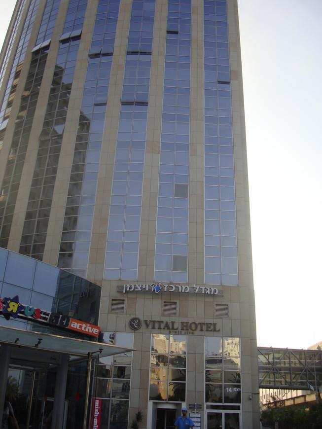 Тель-Авив, отель Vital 4*