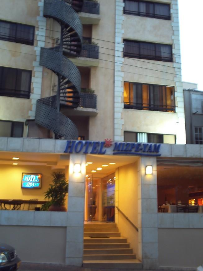 Нетания, отель Mizpe Yam 3*