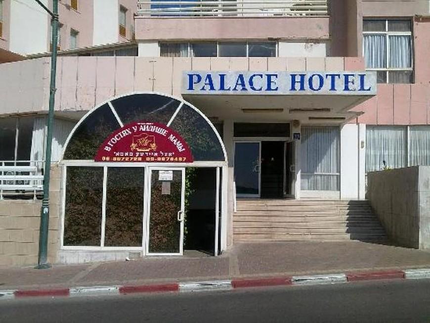 Нетания, отель Palace 2* Отель в УЖАСНОМ состоянии. Ехать только если поездка обязательна, но вариантов других ВООБЩЕ нету