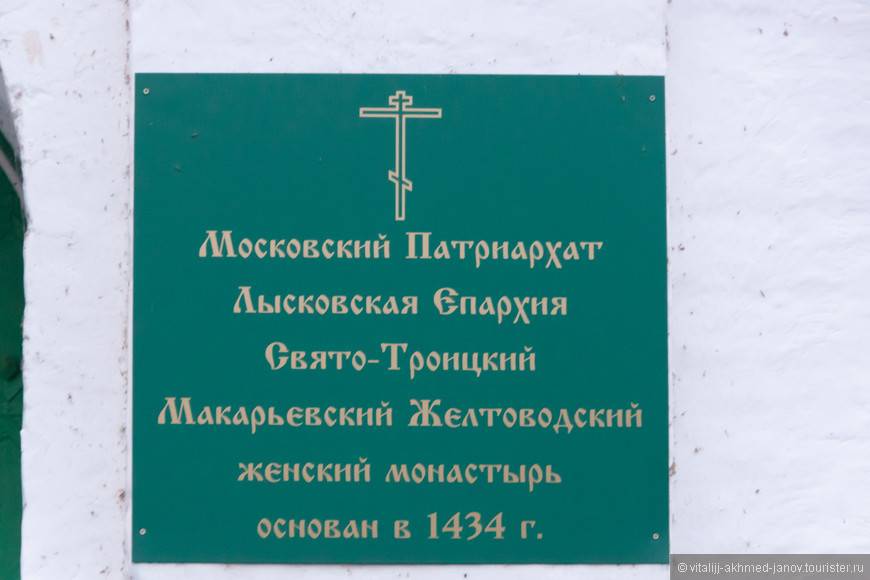 6. Монастырь-13.jpg