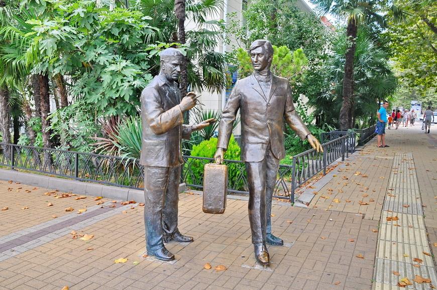 Памятник героям фильма «Брильянтовая рука»