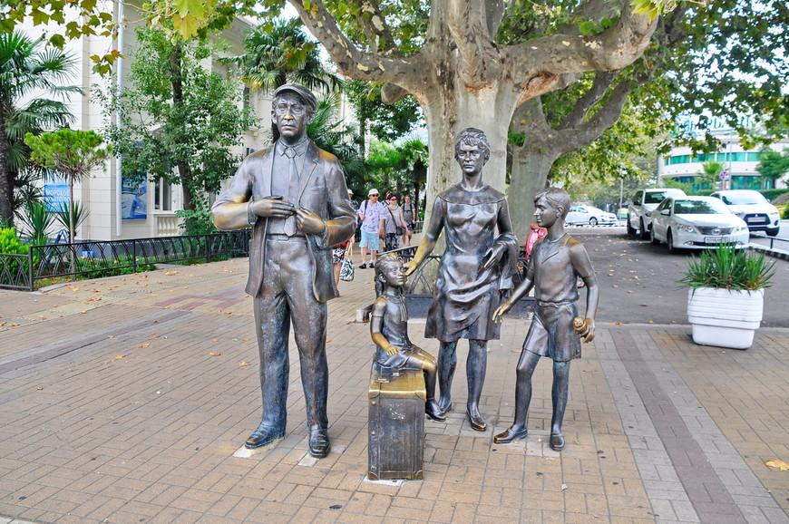 Памятник героям фильма «Брильянтовая рука».