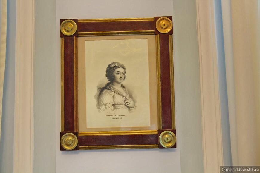Портрет первой жены Державина – Екатерины Яковлевны. Ей было 17 лет, когда они поженились. Катерина Яковлевна была дочерью Якова Бенедикта Бастидона, португальца по происхождению,  камердинера Петра III. А её мать была кормилицей Великого князя Павла Петровича. Державин называл жену Пленирой. Это был счастливый брак, но Катерина Яковлевна умерла от чахотки, прожив в этом доме только три года.