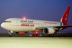 Oman Air планирует запустить рейс из Маската в Москву к началу лета