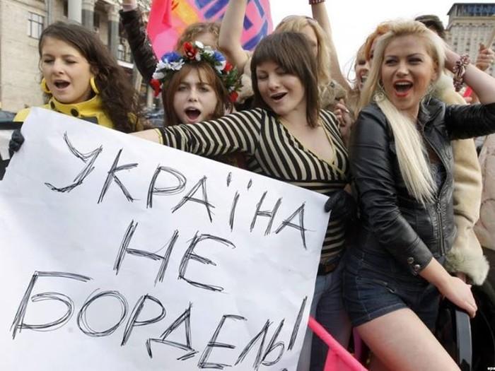 Секс тур украина