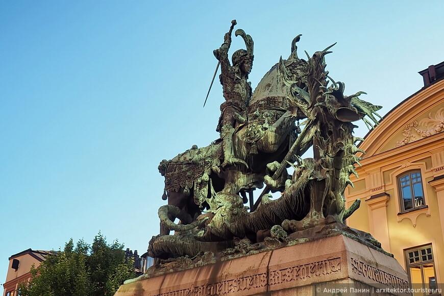 Святой Георгий (мужественная Швеция) побеждает дракона (агрессивную Данию). Эта бронзовая копия, установленная в годовщину победы над датчанами. Оригинал из ценных пород дерева с драгметаллами находится в церкви Святого Николая.