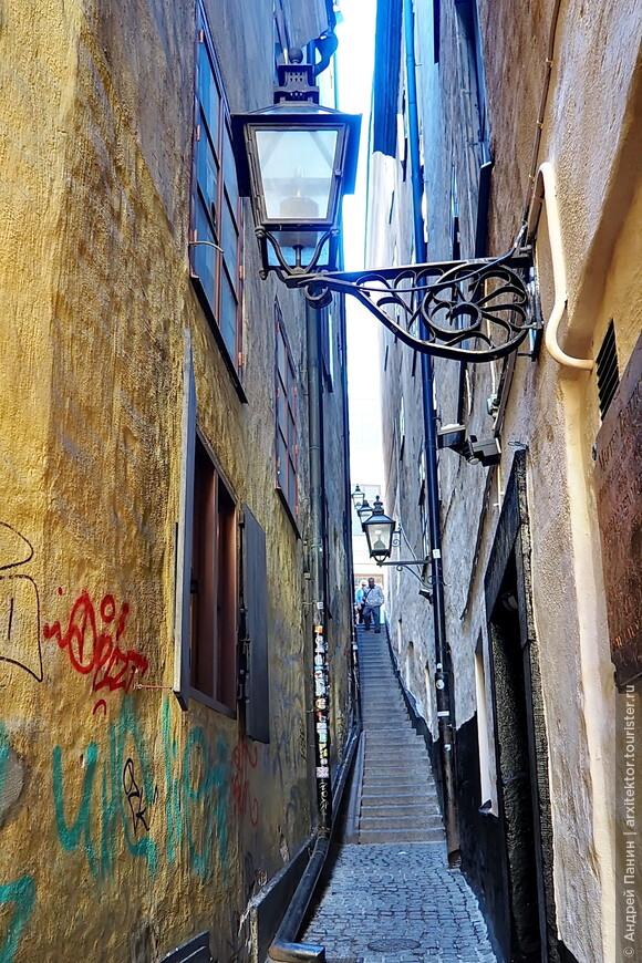 Самая узкая улица.