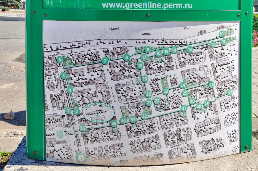 05. В городе присутствует так называемая «зеленая линия». Это туристический маршрут разработанный специально для того, чтобы обойти и посмотреть самые основные достопримечательности в городе. Очень удобно для быстрого ознакомления.