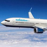 «Победа» может полететь за границу уже в этом году