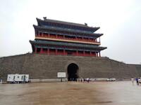 Пешком по Пекину. Второй день. ( Часть 2 ).
