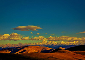 Горы Гунга,Миньяк Ганкар