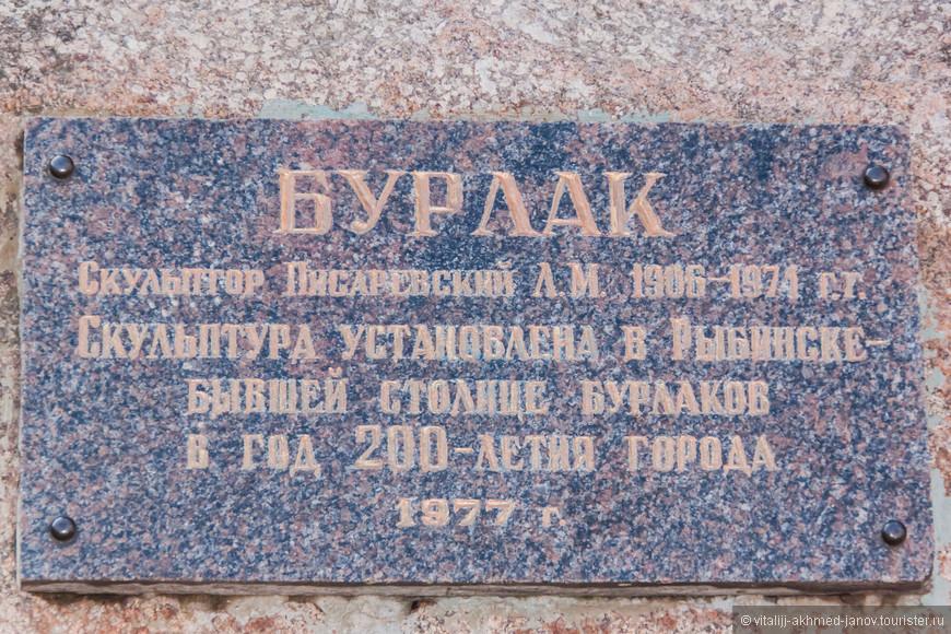 8. Рыбинск-9.jpg