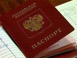 Вход в аэропорты будет осуществляться только по паспортам