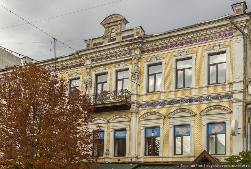 Доходный дом Уфимцева, 1890.