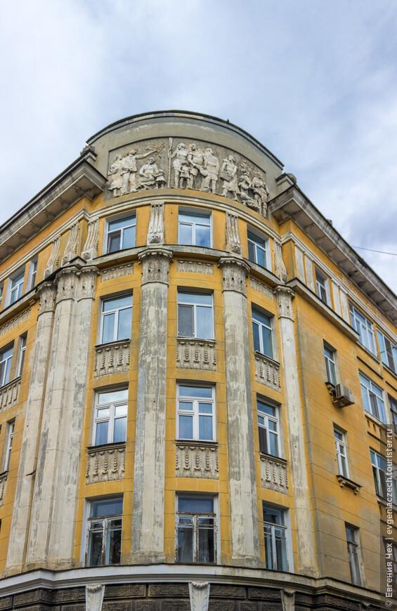дом Жилкоопсоюза, построен в 40е годы, архитектор Фриц Леонгардт