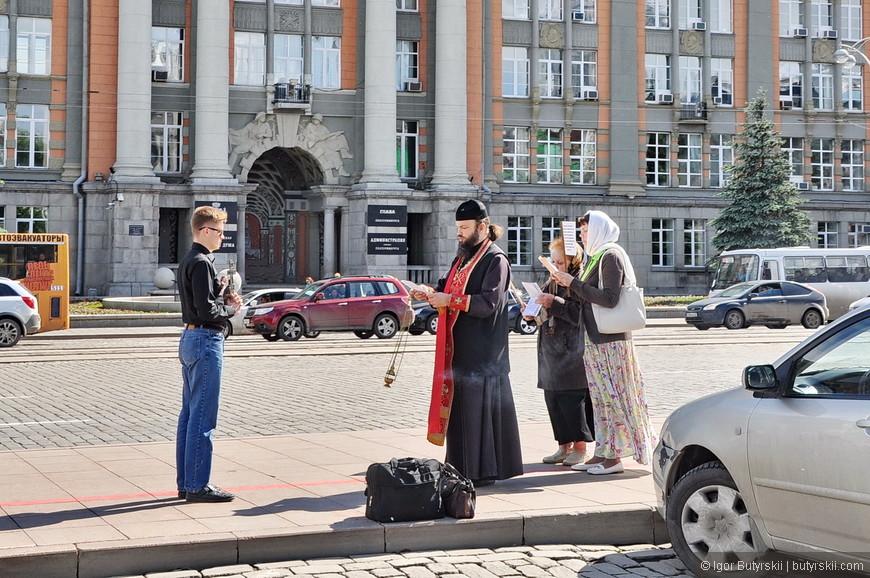 24. На площади происходил какой-то православный обряд, не знаю, что это, может кто-нибудь подскажет.