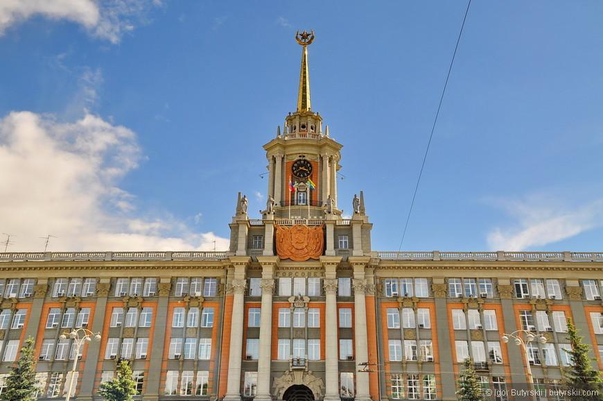 25. Вот такая небольшая прогулка по прекрасному городу. Екатеринбург, каким бы отталкивающим не казался, все же является очень притягательным городом. Надо срочно вернуться…