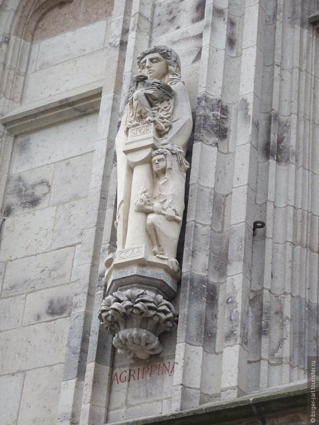 Городская ратуша. Скульптура Агрипины, в честь  которой и назван город .