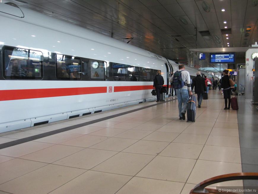 Аэропорт Франкфурта-на-Майне предоставляет возможность отправится в путешествие по Германии на поезде ICE.