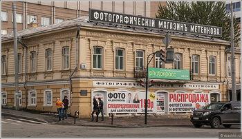 Отдых с ребенком в Екатеринбурге