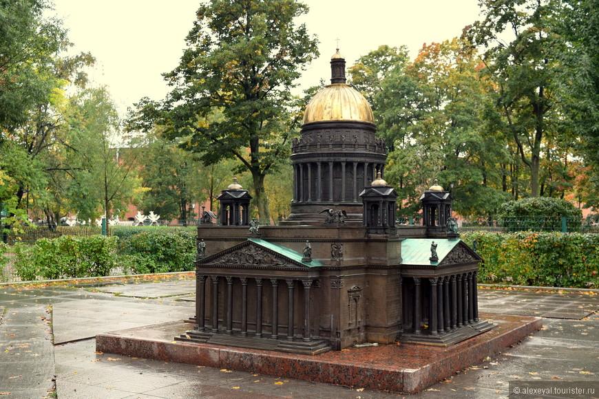 На территории Александровского парка открыт центр «Мини-город», представляющий собой отлитые в бронзе в масштабе 1:33 копии петербургских достопримечательностей. Копия Исаакиевского Собора.