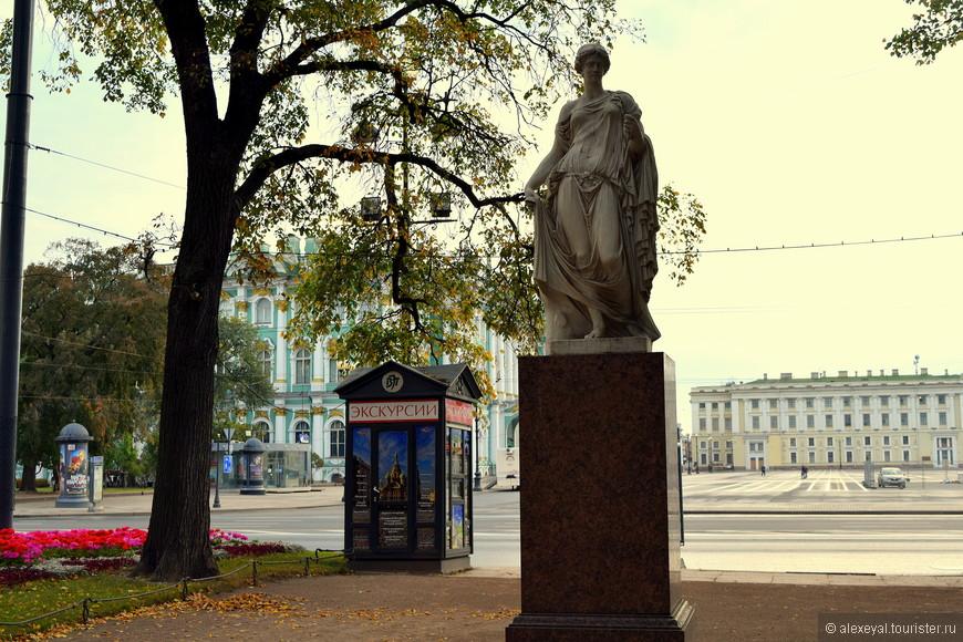 Александровский сад. На заднем плане Эрмитаж.