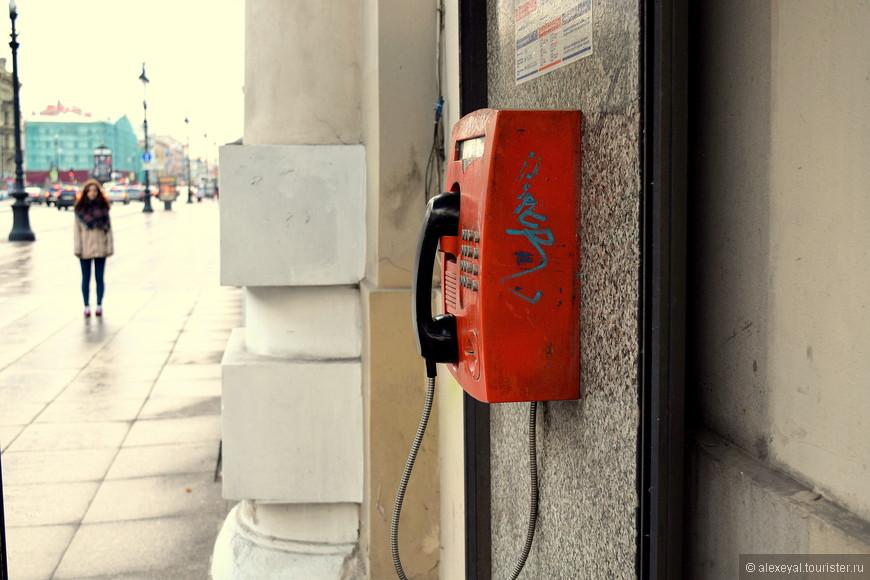 Питерский Олдскул. Вот такой раритетный аппарат. У нас в городе таких телефонов уже не найдешь.