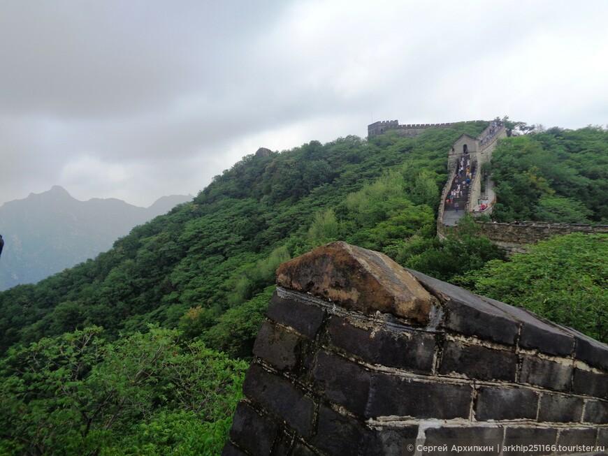 Великая Китайская стена (15 век)