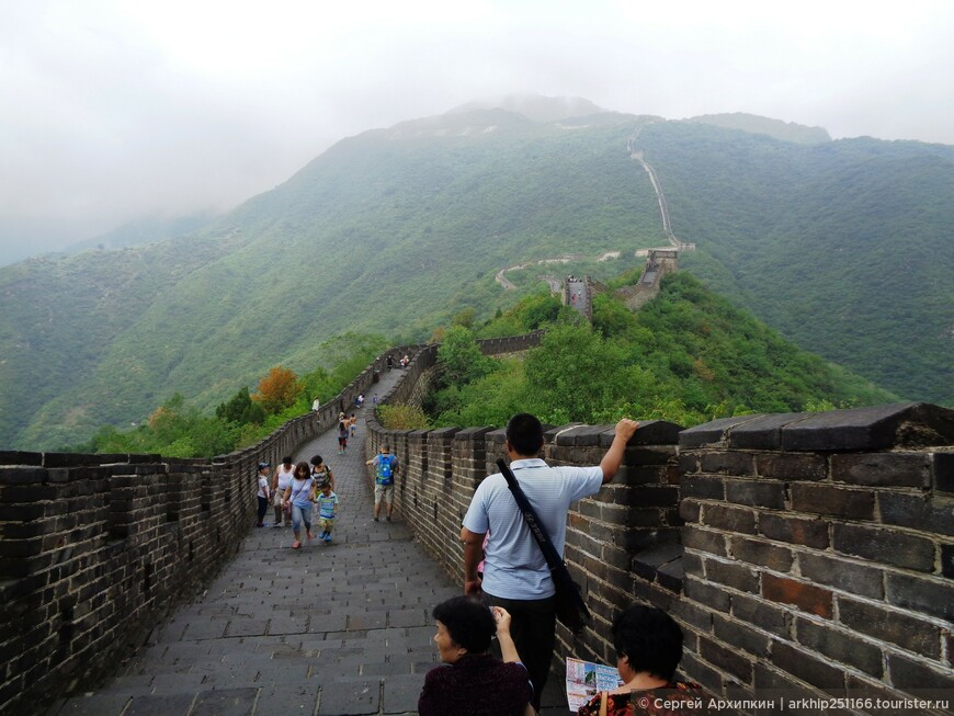 Великая Китайская Стена в районе Мутяньюй