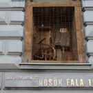 Музей террора