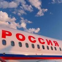 В России появится новая авиакомпания, в которую войдут три уже существующих