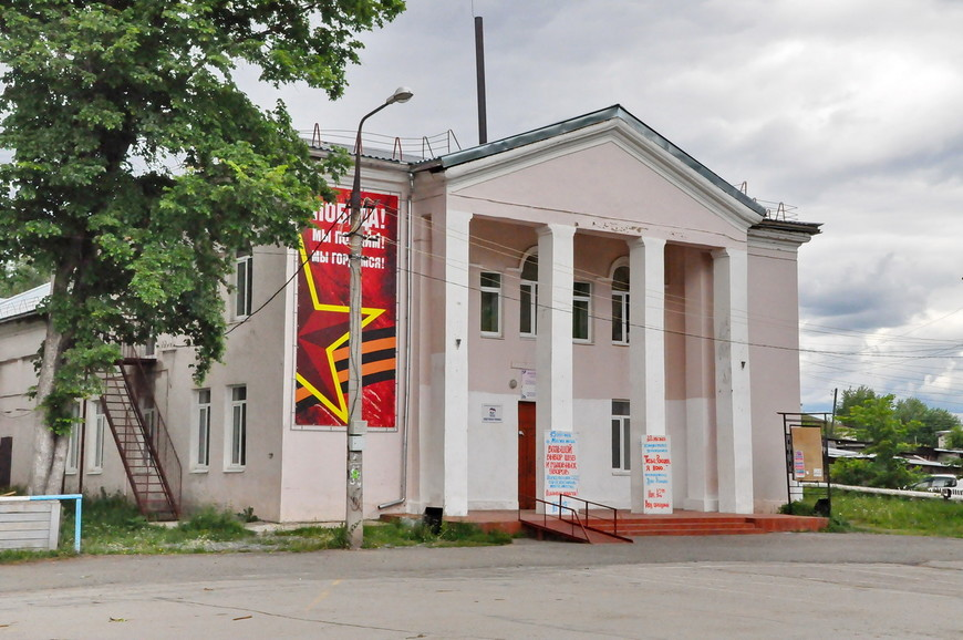 26. Обычный советский городок.