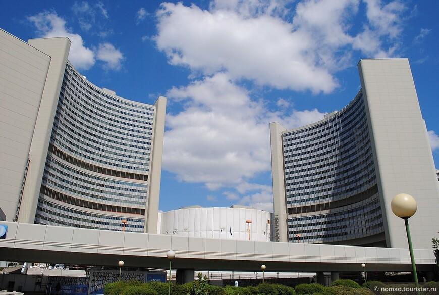 ООН-Сити