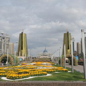 Астана (часть 1)