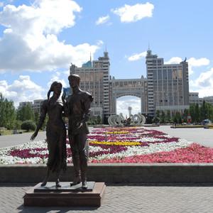Астана (часть2)