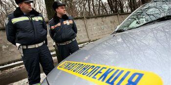 Аренда авто в Украине