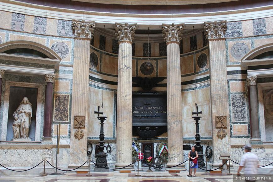 В Пантеоне погребены некоторые известные люди Италии, в частности короли Виктор Эммануил II и Умберто I.